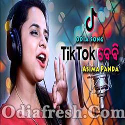 Tik Tok Baby - Odia New Dance Song By Asima Panda