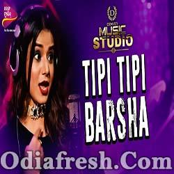 Tipi Tipi Barsha - Romantic Odia Song By Pragyan Hota