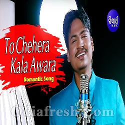 To Chehera Kala Awara - Romantic Song