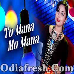 To Mana Mo Mana - New Odia Romantic Song By Jyotirmayee Nayak