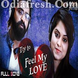 Try To Feel My Love  - Odia Romantic Song (Bhramit, Amrita Nayak)