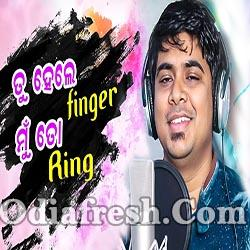 Tu Hele Finger Mun To Ring - Odia New Masti Song (Tariq Aziz)