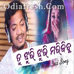 Tu Jhuri Jhuri Marijibu - Odia New Sad Song By Amit Kumar