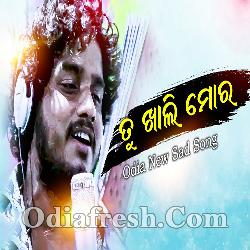 Tu Khali Mora - Odia New Sad Song