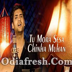 Tu Mora Sesa Chinha Muhan - New Odia Sad Song By Swayam Padhi