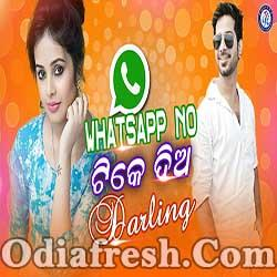 Whats App Number Tike Dia Darling - Odia New Song By PK