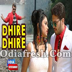 Dhire Dhire - Baisaly 2019